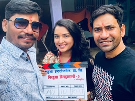 Niruha Hindustani Series 3rd  Sequel Starts