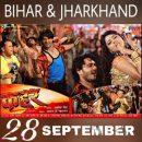 Kahar Bhojpuri Film Releasing On 28th Sept 2018 In Bihar & Jharkhand