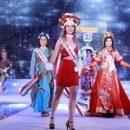 Miss Asia 2018 – The Finest Beauty Pageant  From The House Of Pegasus