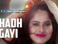 Vikram Mastal Debut Movie Suspense First Song Chadh Gayi Released