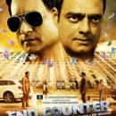 Producer Director Alok Shrivastava's Film END COUNTER Releasing on 8th February 2019 All Over