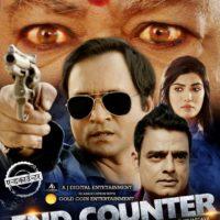 Mrinmai Kolwalakar's Sneak Peek Of Her Role In END COUNTER