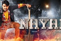 Bhojpuri Film Nayak First Look Gets Viral Starring Pradeep Pandey Chintu