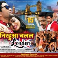 Niruha Chalal London Releasing On 15th February All Over India