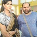 Actress Chandani Singh As STF In Coming Film