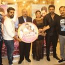 Kaanch Video Song Launched On Valentine Day